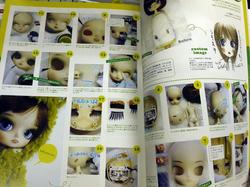 danboP1020005-20100804.JPG