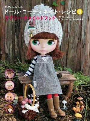 doll9_t.jpg