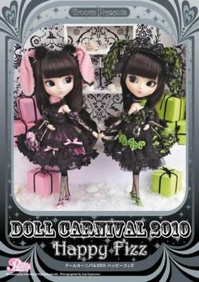 Doll-Carnival-mini1.jpg