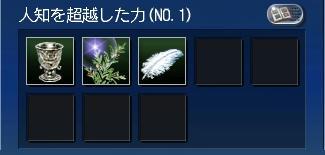 人知シリーズ・1