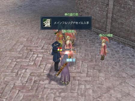 メモリアル埋また(*´▽`*)