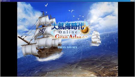 Gran Atlas