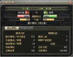 080808_3ko_pyu.JPG