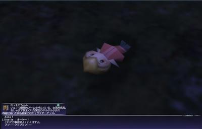 ニュモモちゃん人形♪