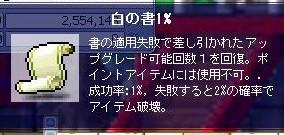 2a4fccb9.jpg