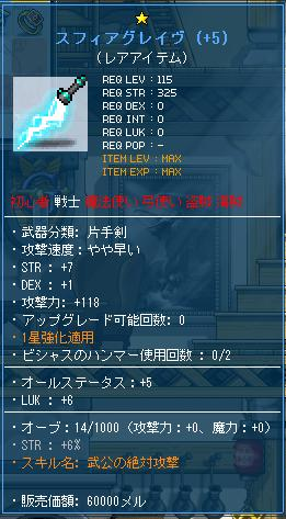 4ea1d4f6.jpg