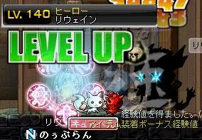 LVup140.jpg