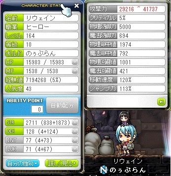44e7ed22.jpg