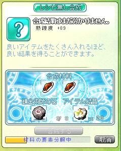 e4cc0f73.jpg