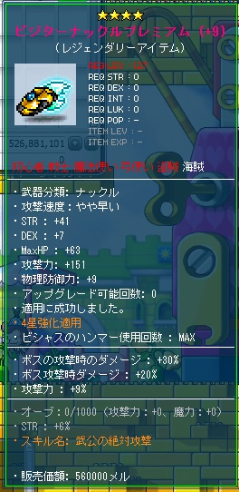 b5734653.jpg