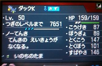e9fb55d4.JPG
