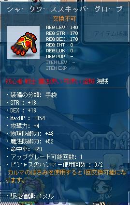 dbe7853f.jpg