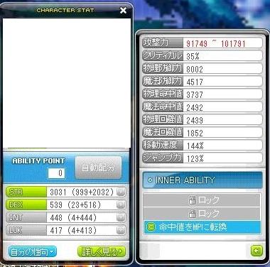 5333a48b.jpg