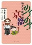 image_book.php.jpg