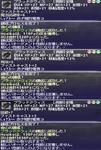 6f59e68a.jpg