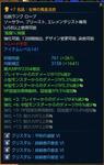 e327ba8d.jpeg
