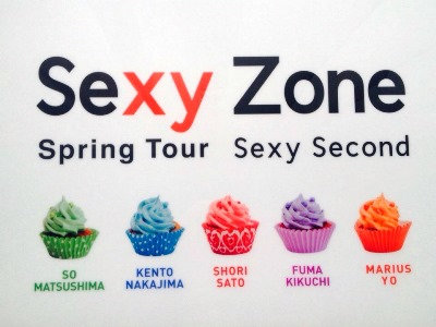 Sexy Zone ライブDVD「Sexy Zone Spring Tour Sexy Second」発売決定情報☆