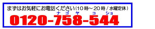 5bf06ff0.jpg