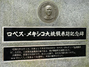 P7016201SHUUSEI.JPG
