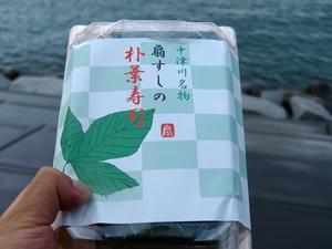 P9023896shuusei.JPG