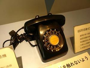 P9056415shuusei.JPG