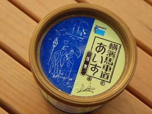 P5133306shuusei.JPG