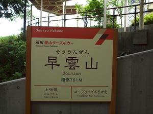 P7010811shuusei.JPG