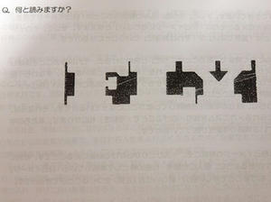 P7272644shuusei.JPG