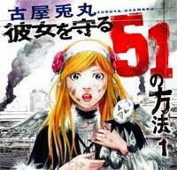 top_image_book.jpg