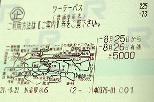 P8220008shuusei.JPG