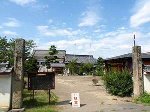 P8250328shuusei.JPG