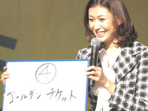 20091229_25shuusei.jpg