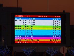 20091229_667shuusei.jpg