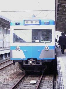 P7090048shuusei.jpg
