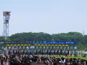 20100530_263shuusei.jpg