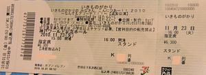 20101001_1.JPG