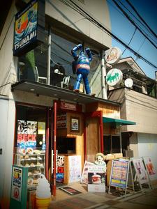 20101010_81shuusei.jpg