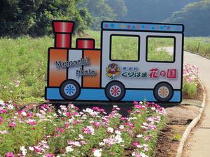 20101010_104shuusei.jpg