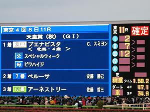20101031_570shuusei.jpg