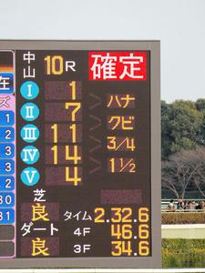 20101226_321shuusei.jpg