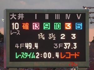 20101229_408shuusei.jpg