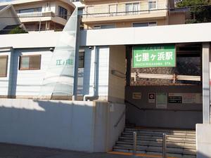 20101226_576shuusei.jpg