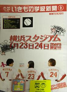 20110206_39.JPG