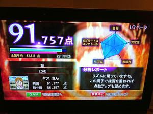 20111002_5shuusei.jpg