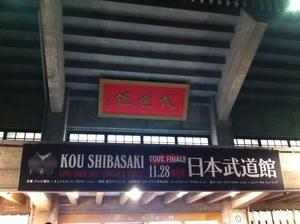 20111129_8shuusei.jpg