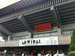 20120901_2.JPG