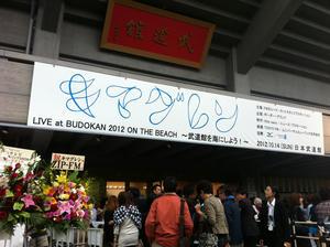 20121016_4.JPG