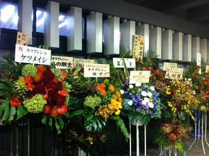 20121016_12shuusei.jpg