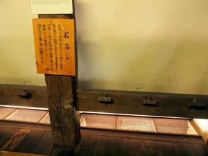 1368shukushou.jpg