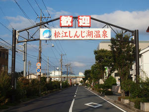 350shukushou.jpg